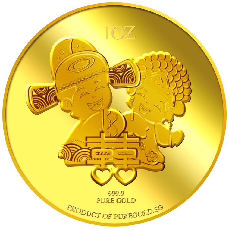 1oz Wedding Couple Gold Medallion