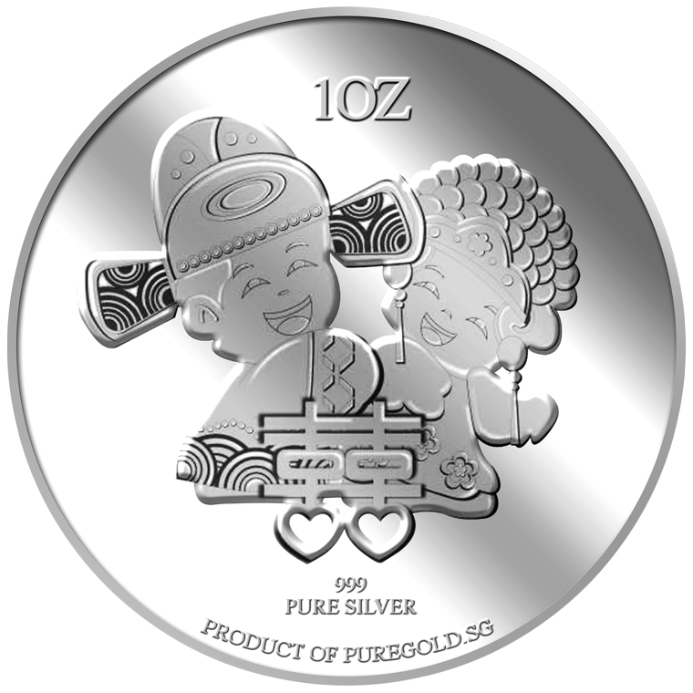 1oz Wedding Couple Silver Medallion