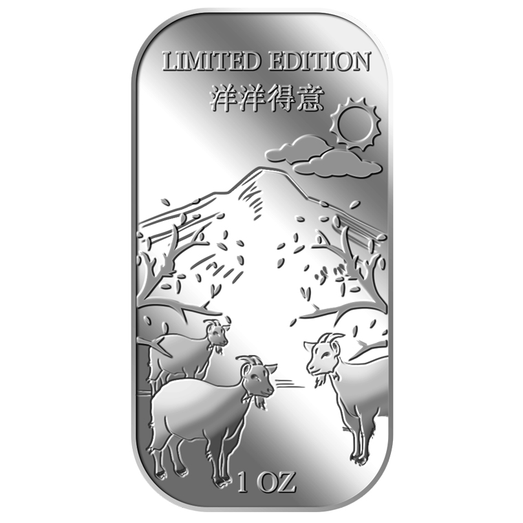 1oz Golden Goat Silver Bar