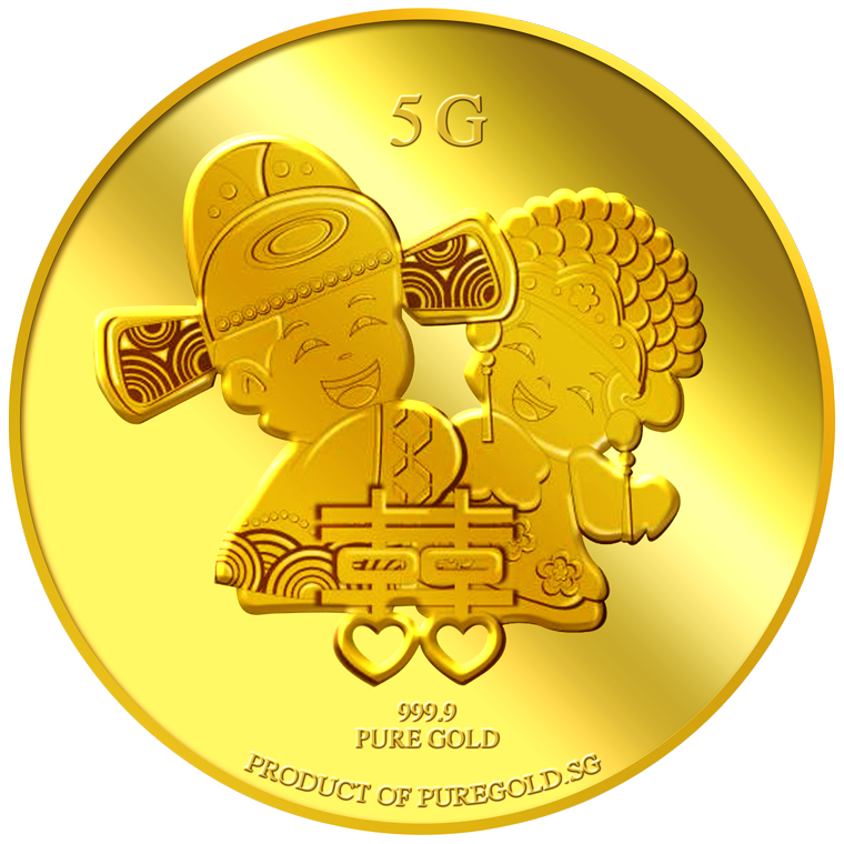5g Wedding Couple Gold Medallion