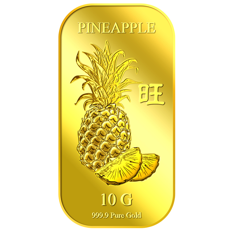 10g Prosperity Pineapple Gold Bar