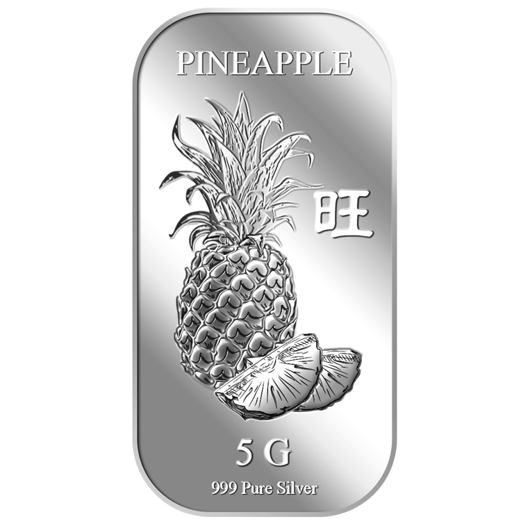5g Prosperity Pineapple Silver Bar