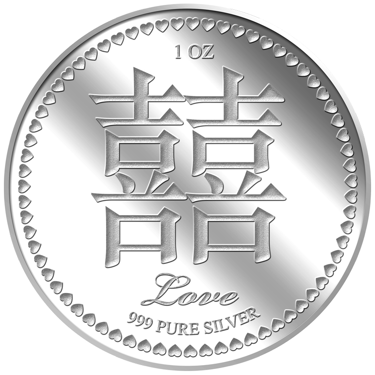 1oz Double Happiness Silver Medallion