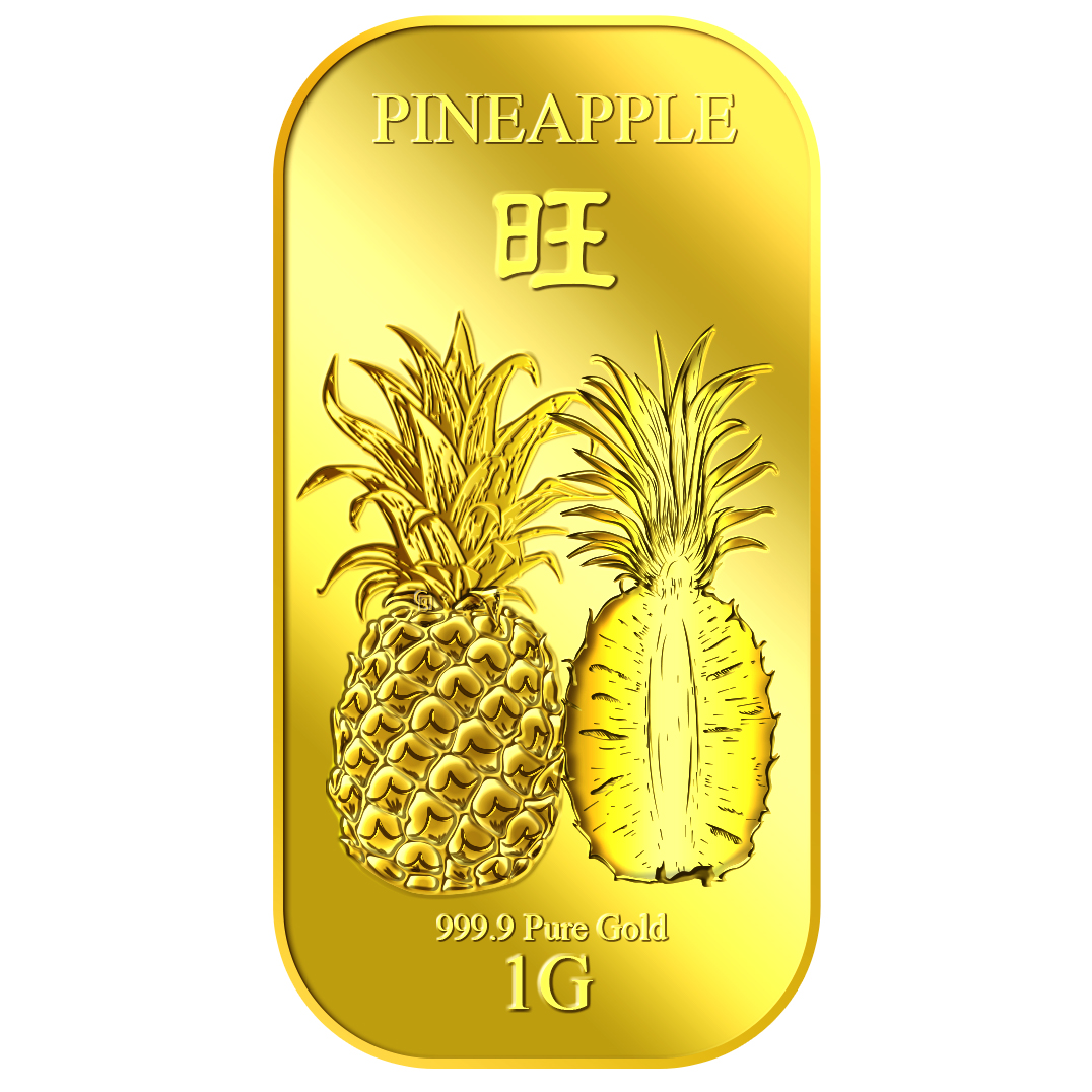 1g Prosperity Pineapple (S2) Gold Bar