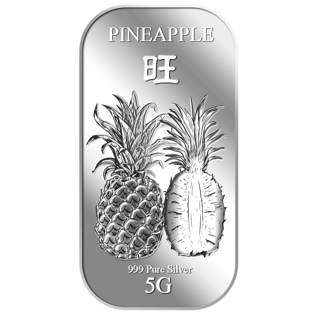 5g Prosperity Pineapple (S2) Silver Bar