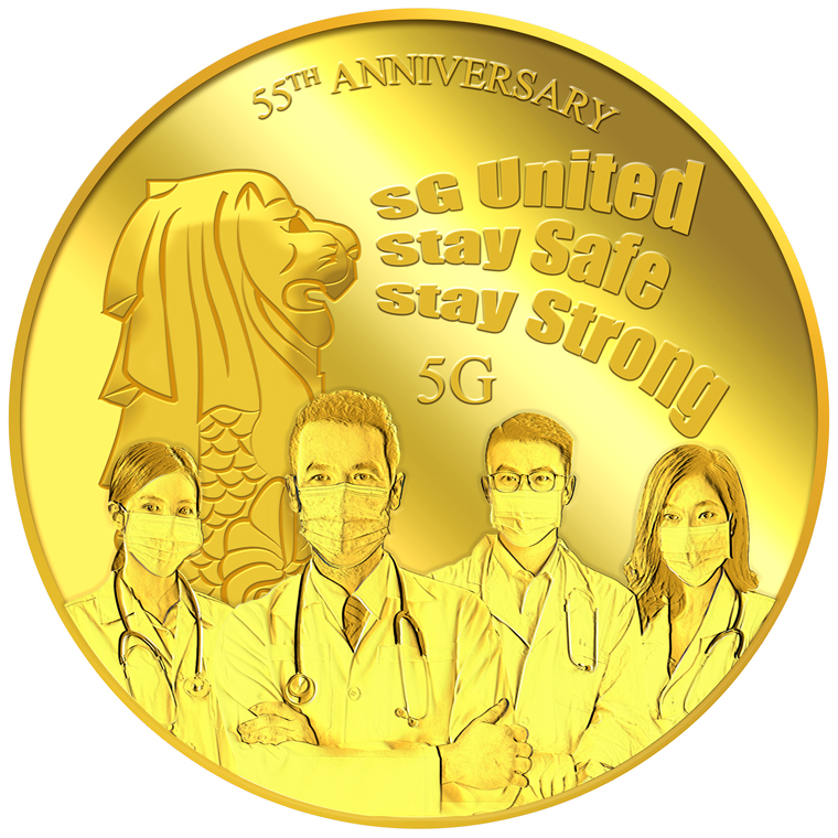 5G SG 55TH ANNIVERSARY GOLD MEDALLION (YEAR 2020)