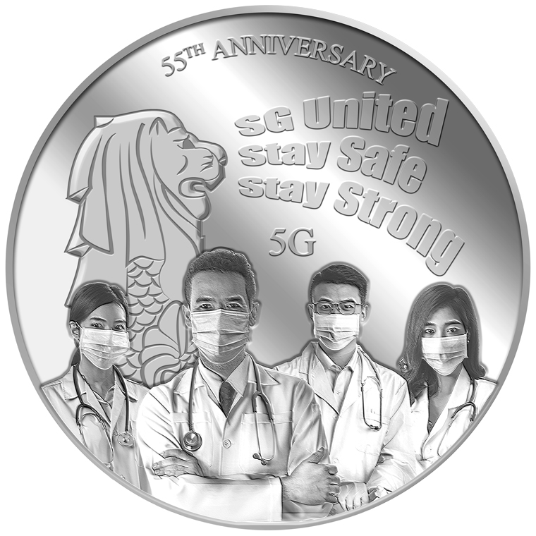 5G SG 55TH ANNIVERSARY SILVER MEDALLION (YEAR 2020)