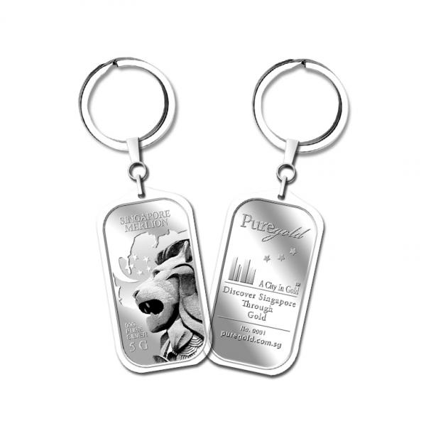 5g SG Merlion Map Silver Bar Keychain  b4550f6a4b4b